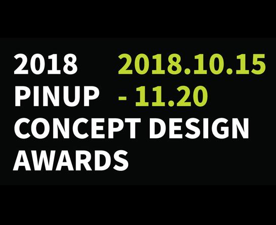2018 PINUP CONCEPT DESIGN AWARDS